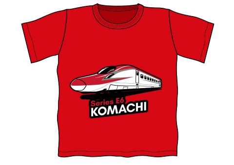 0324訂正-4色-E6こまち_キッズTシャツ.jpg