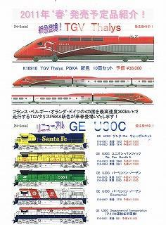 CCF20101112_00000.jpg