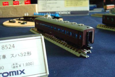DSC04340.jpg