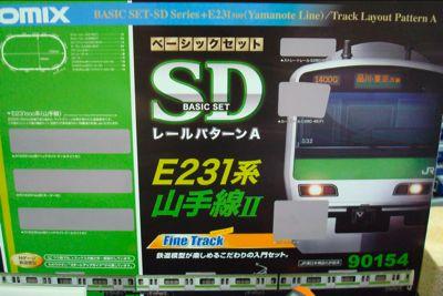 DSC04354.jpg