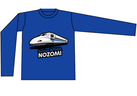 前1003N700A_tshirt_yellow_notext.jpg