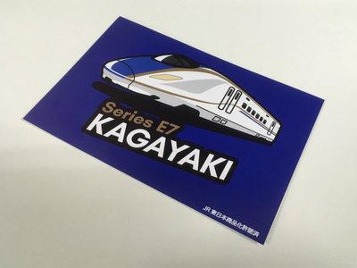 s-kagayaki.jpg