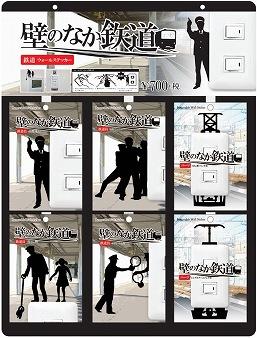 s-集合イメージ.jpg