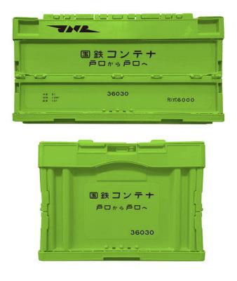 s-PFC-003(6000-36030).jpg