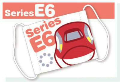 s-seriesE6_LI.jpg